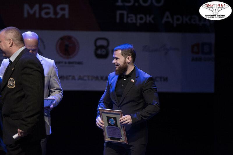 В Астрахани прошел 1-й Кубок Городской Думы по бодибилдингу, бодифитнесу, фитнес-бикини