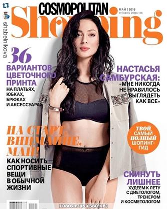 http://img-fotki.yandex.ru/get/50260/13966776.226/0_cacd1_17d5574d_orig.jpg