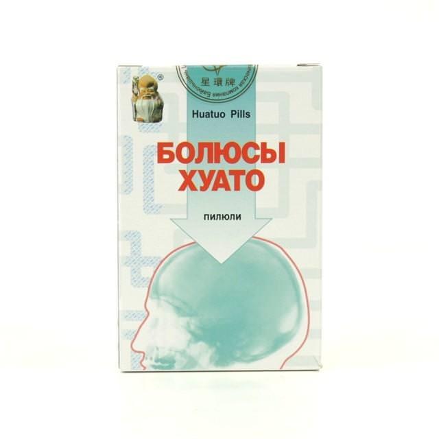 Уголь активированный 250 мг как пить инструкция hiphap. Ru.