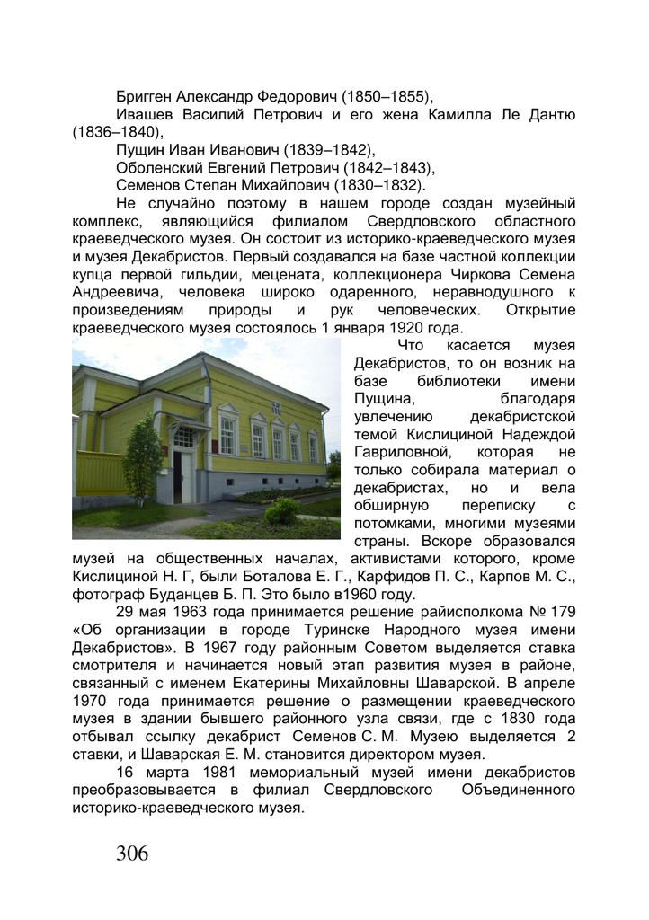https://img-fotki.yandex.ru/get/50260/199368979.1f/0_1bead7_ae8e1774_XXL.png