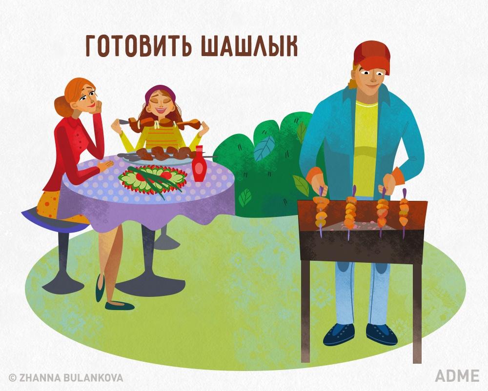 10вещей, которые мыобожаем делать вмайские праздники