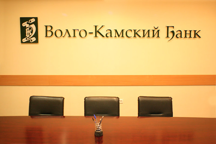 В апреле 1990 года было образовано ОАО