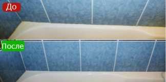 При этом, чтобы сберечь здоровье членов семьи и сохранять ванну в идеально чистом виде, мы используе