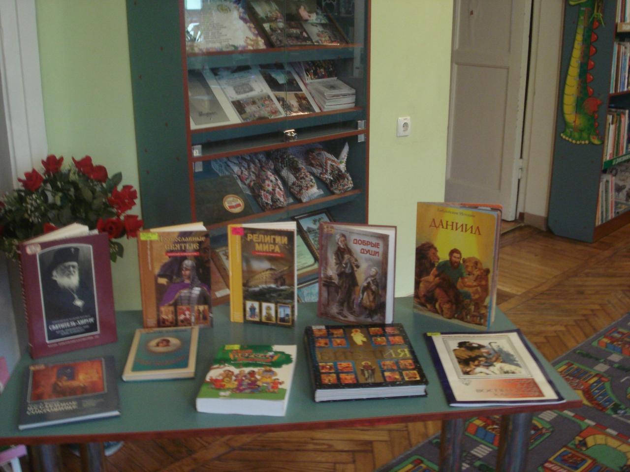 пасха,мероприятия для детей,донецкая республиканская библиотека для детей