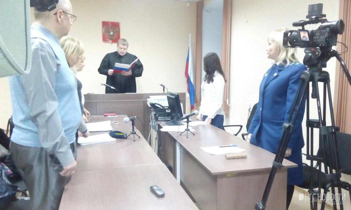 Гудченко получил 8 лет замошенничество сквартирами мэрии Новосибирска