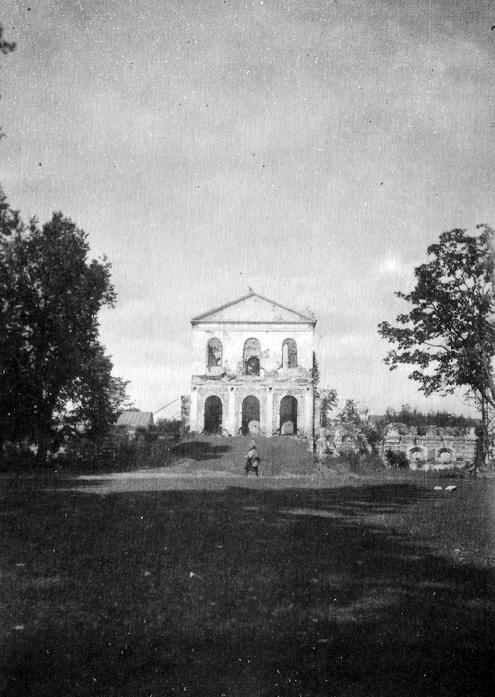 Южный фасад усадебного дома после пожара 1930-1935.jpg