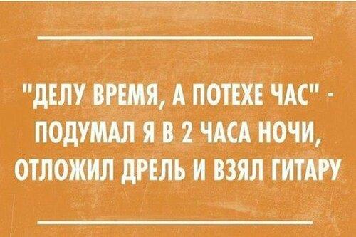 14_ff3a15c53a0aff252905149acfc75206.jpg