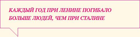 20160428-Историк Андрей Зубов размышляет на сайте «Открытая Россия» о корнях советской ментальности и путях декоммунизации-pic23