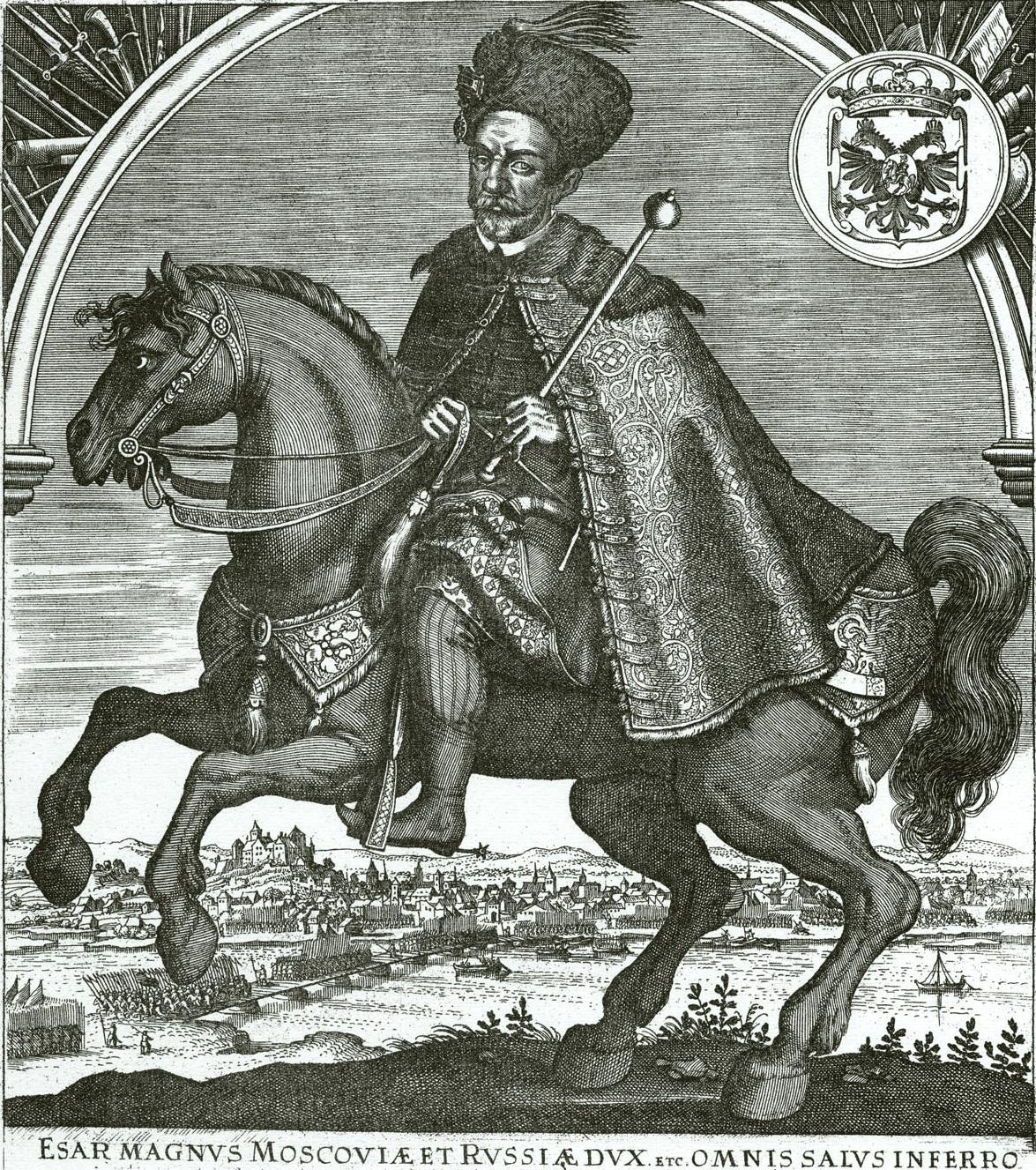 87. Конный портрет Царя Алексея Михайловича
