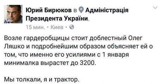 Жена экс-нардепа Мартыненко посетила показ мод в Москве - Цензор.НЕТ 8322