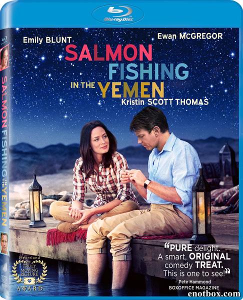 Рыба моей мечты / Salmon Fishing in the Yemen (2011/BDRip/HDRip)