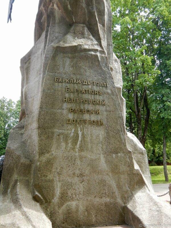 """""""Памятник с орлами"""", Сквер Памяти Героев, Смоленск"""