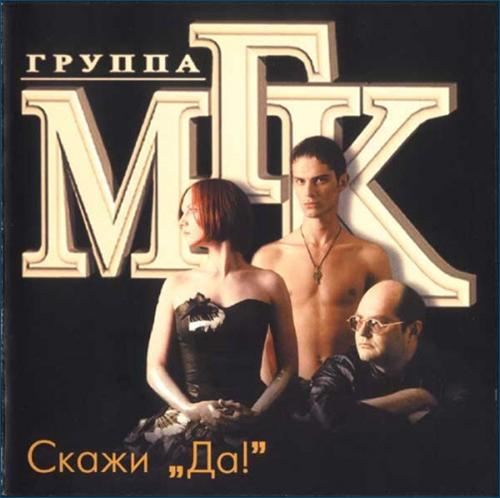 Mgk Дискография Скачать Торрент - фото 11