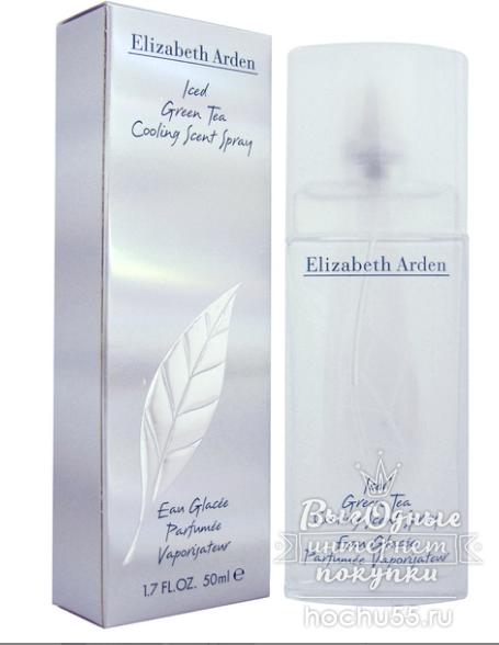 Парфюмерная вода Elizabeth Arden Green Tea Iced eau de parfum  50 ml