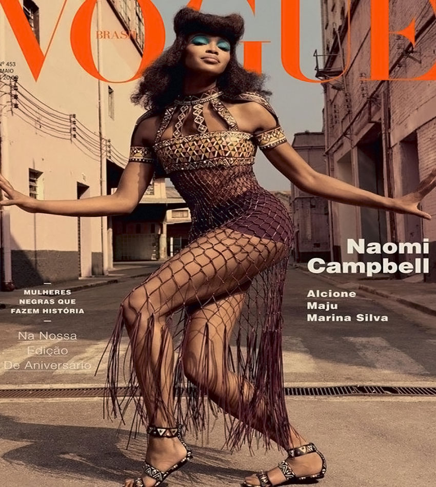 Naomi Campbell by Zee Nunes for Vogue Brasil (May 2016)