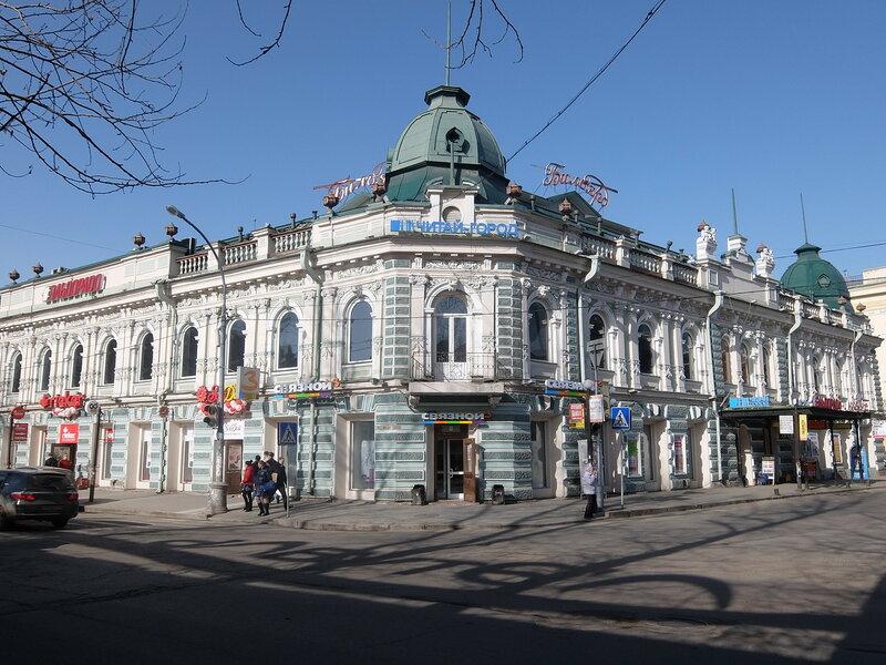 Иркутск - Старинный дом на перекрестке
