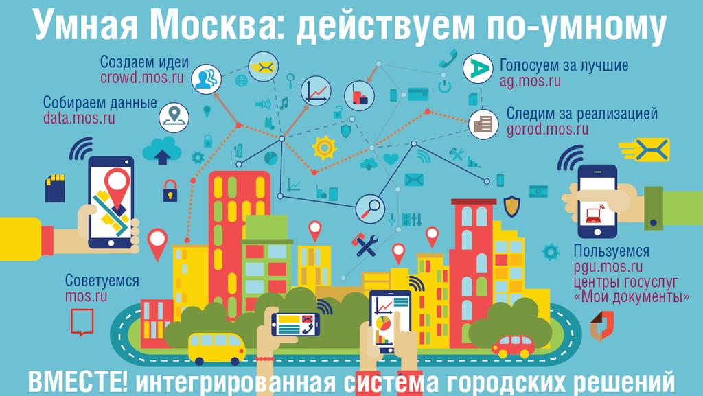 opengov_b_01-01.png