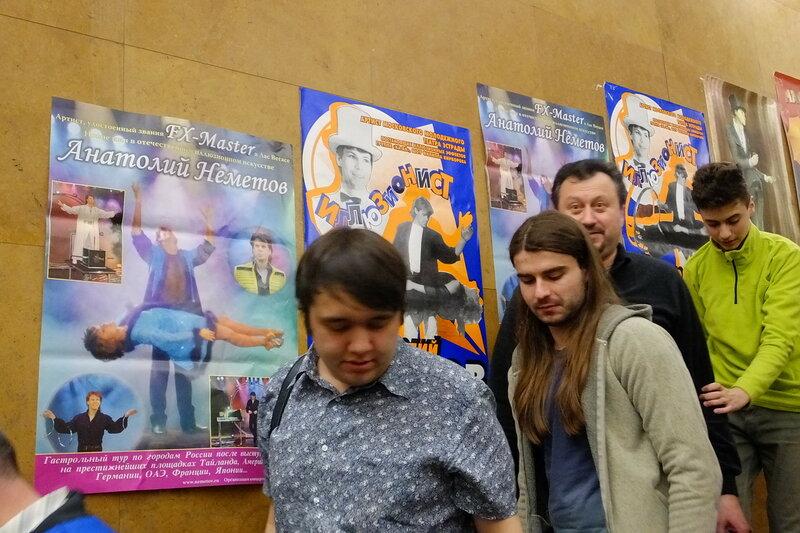 Плакаты на стенах