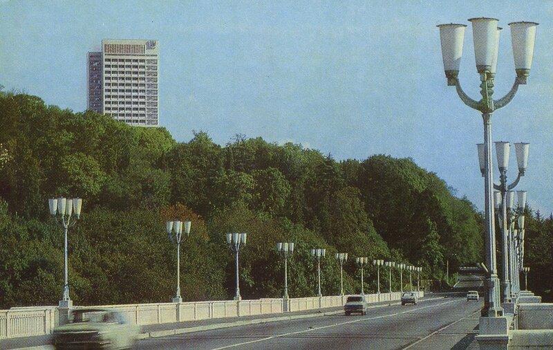 Сочи. Пансионат Зеленая роща. Фото В.Панова, 1977