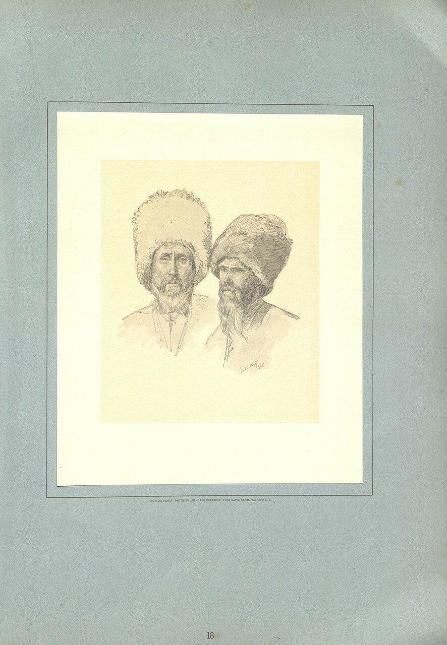 18. Кубанские казаки