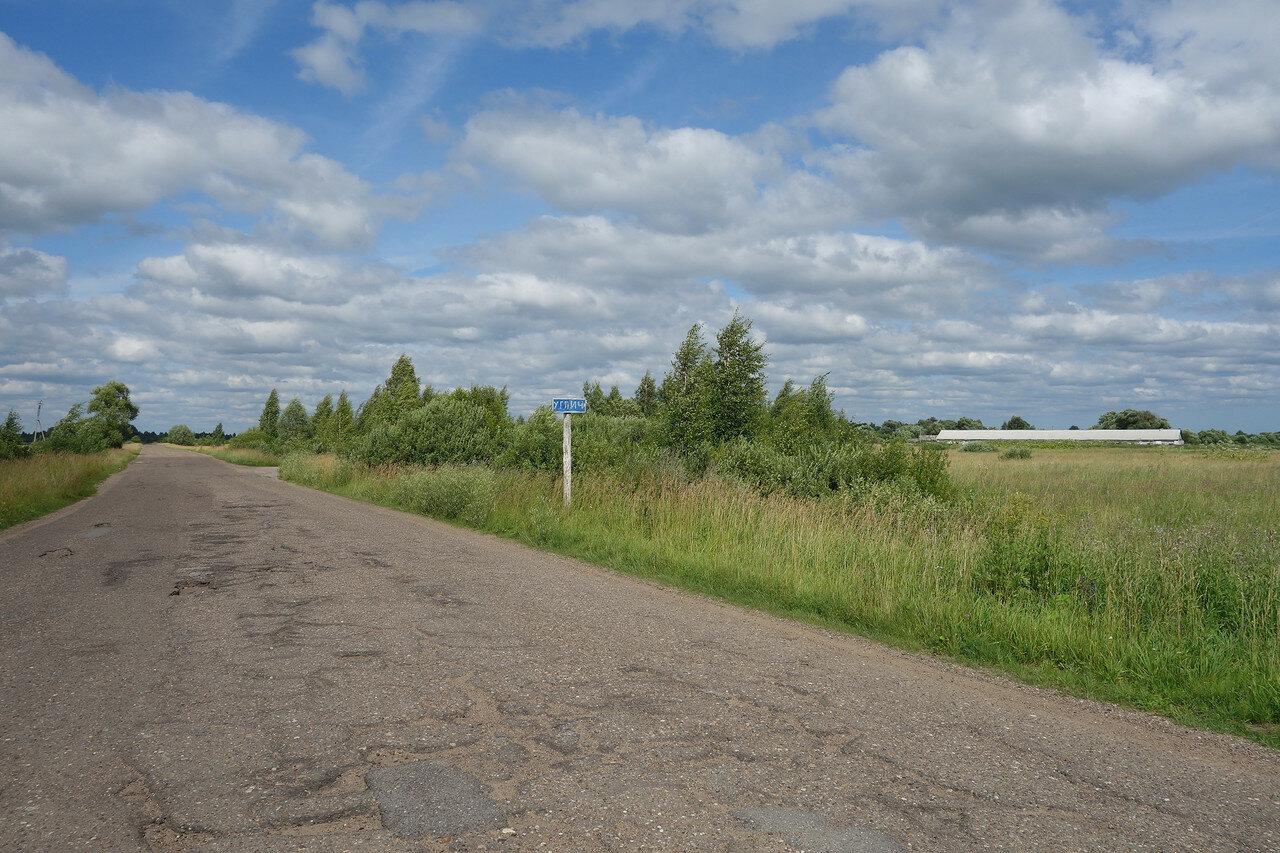 разбитая дорога на Углич