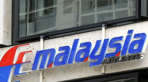 Обнаружены обломки малайзийского «Боинга», пропавшего в 2014 году