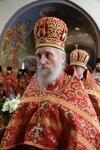 20 июня. Собор Ивановских святых