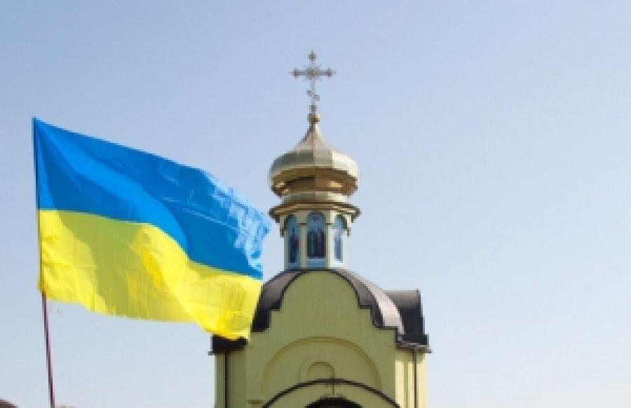 Украинская шествие в День Крещения Киевской Руси-Украины. Анонс