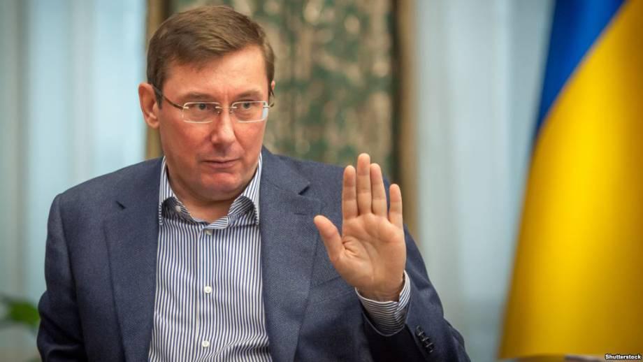 В Грузии задержали экс-министра ТЭК Кирюшина – Луценко