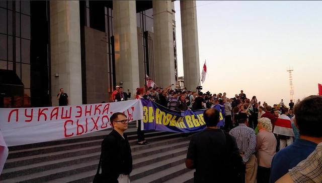 """""""Лукашенко уходи"""": белорусская оппозиция в центре Минска требует провести новые честные выборы. ФОТОрепортаж"""