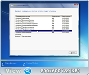 Windows 7 SP1 RUS-ENG x86-x64 -18in1- Activated v6 (AIO)