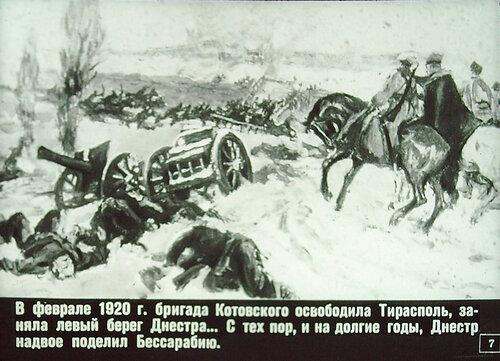 По Молдавии (7).JPG