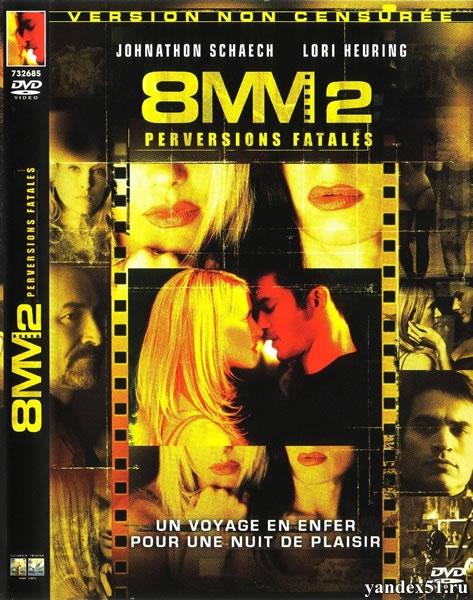 8 миллиметров2 / 8MM2 (2005/DVDRip)
