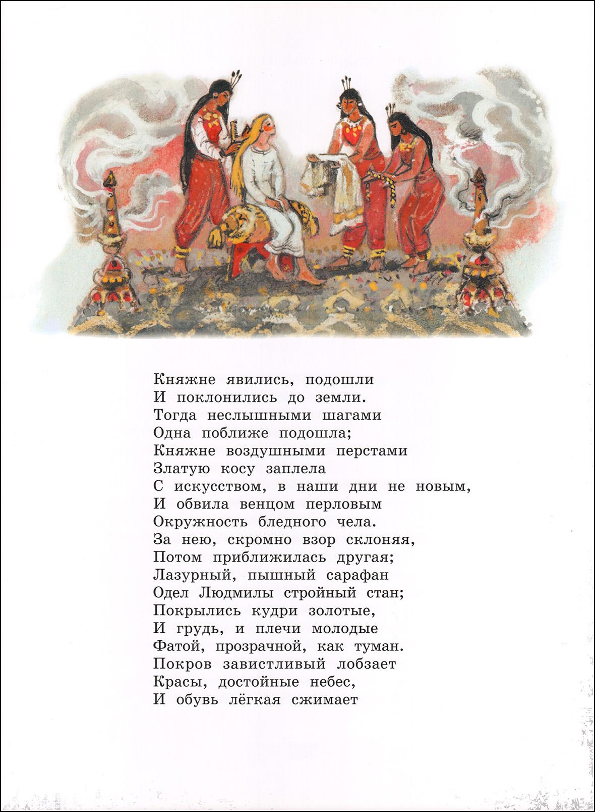 «Леонид