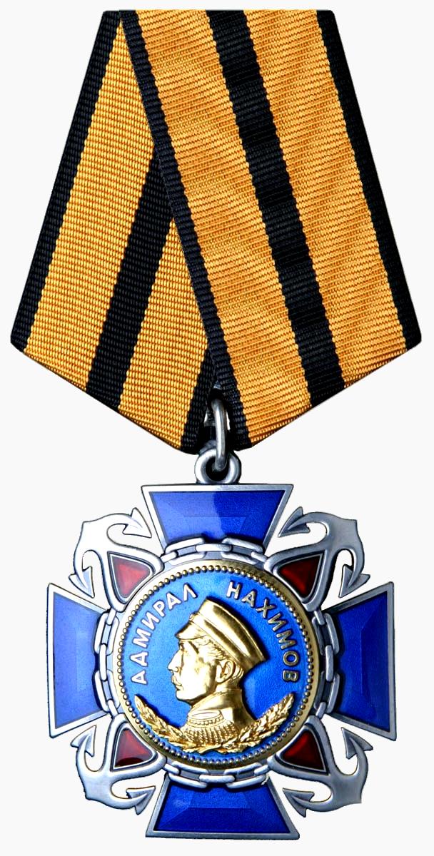 Отряд гидронавтов ГУГИ награжден орденом Нахимова.