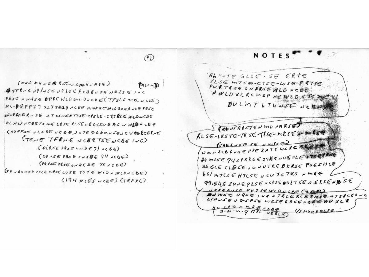 Записки Рики Маккормика В июне 1999 года через 72 часа после того, как один человек был объявлен про
