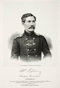 Дмитрий Филиппович Кузьмин, прапорщик 14-ой артиллерийской бригады