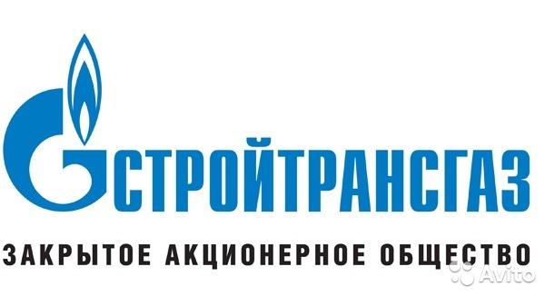 «Стройтрансгаз» будет строить третий участок газопровода «Сила Сибири»