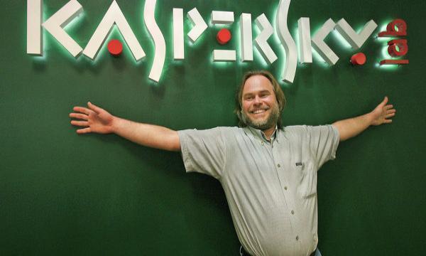 «Лаборатория Касперского» опровергла исключение штаб-квартиры изсанкционного списка государства Украины