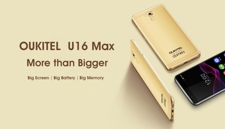 Готовится квыходу смартфон OUKITEL U16 Max
