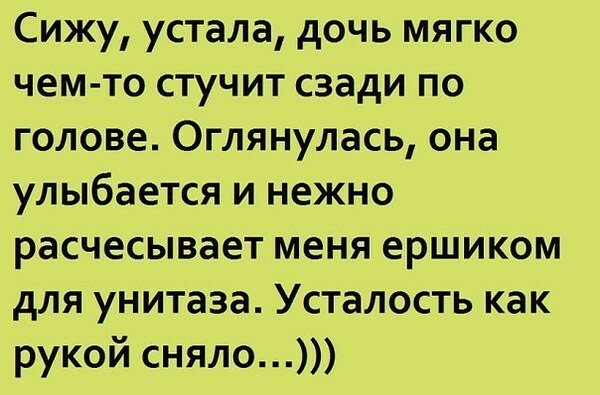 Минутка юмора в выходной)) RTPBJ94752Y.jpg