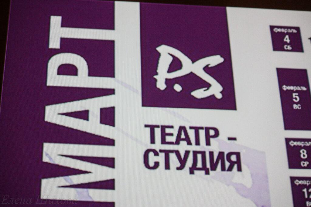 Театр-23.jpg