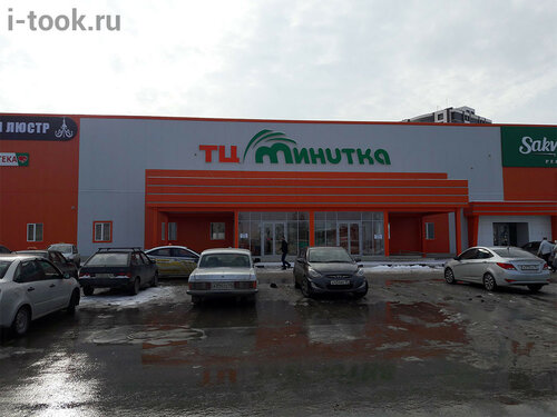 ТЦ Минутка в Грозном