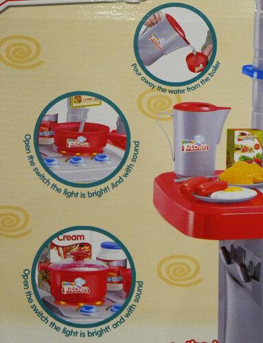 Кухня игрушечная со светом и звуком Happy Kitchen 889-7