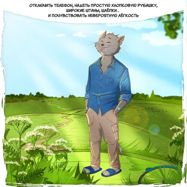 Деревенские прикрасы в комиксах