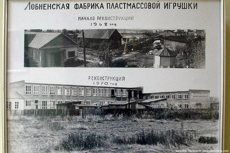 Лобня. Завод Звезда. 20.10.16.00..jpg