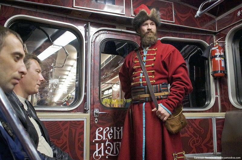 Времена и Эпохи в метро. 26.05.17.30..jpg