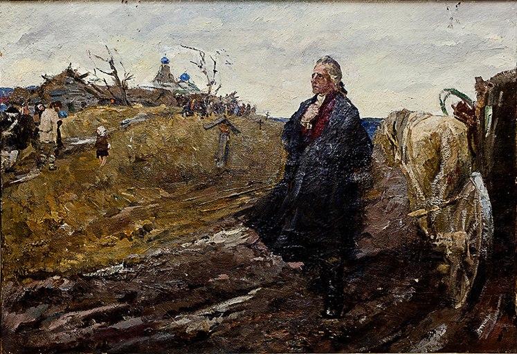 Радищев Александр Николаевич 1951.jpg