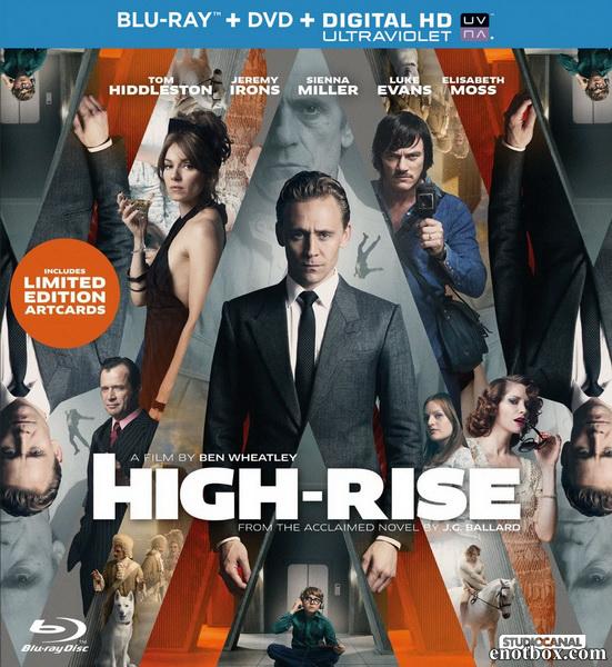 Высотка / High-Rise (2015/BDRip/HDRip)
