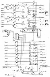 Схемы и документация на отечественные ЭВМ и ПЭВМ и комплектующие - Страница 3 0_1b115a_15ddb64b_orig